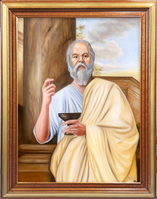 Socrates Portrait